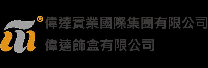 偉達實業國際集團有限公司--HK Wai Tat Ltd.
