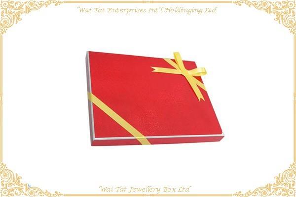金銀咭包咭紙禮品盒