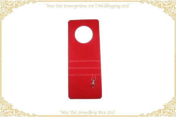 絨布包咭紙門牌鑰匙扣