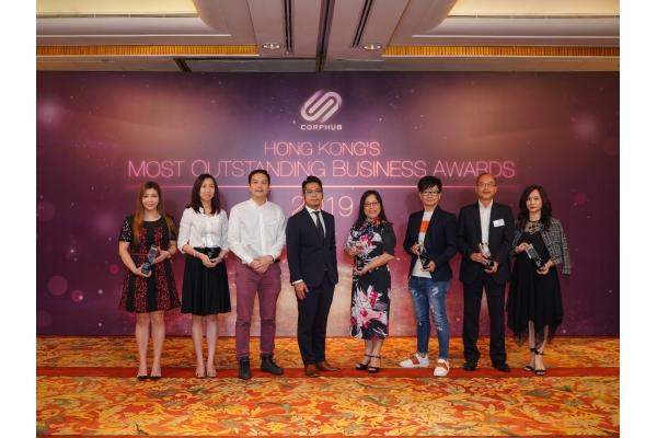 偉達公司獲頒2019年度香港最優秀企業大獎