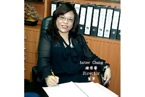 Company Director Ms Aster Chung