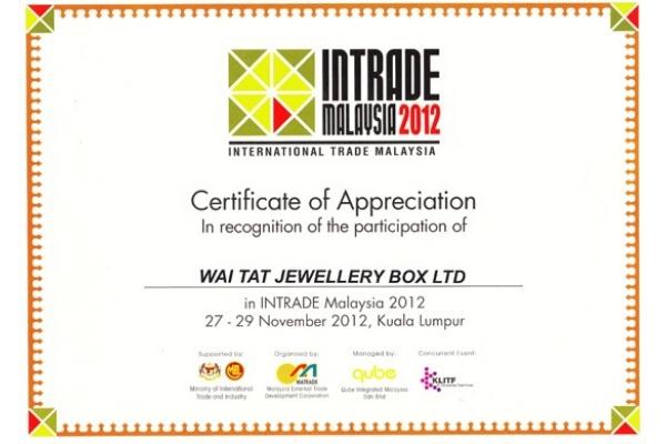 2012年 馬來西亞國際貿易證書