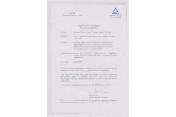 德國萊茵TÜV Rheinland 證書