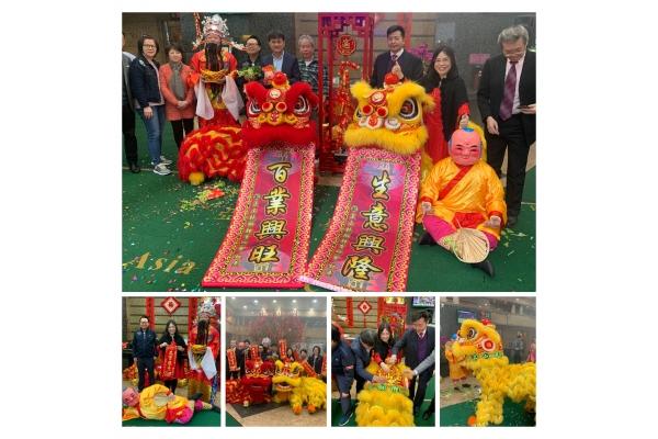 2019年農曆新年,於香港辦公室舉行舞獅慶典