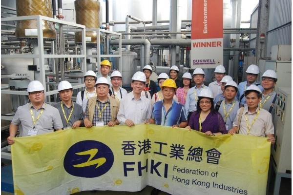 公司與工業總會成員拜訪獲選工業安全工廠。