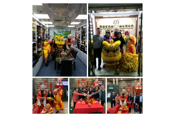2019 Lion Dance in Hong Kong Office.