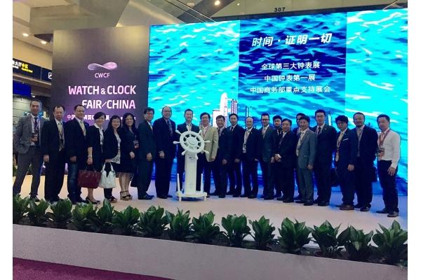 2018 深圳鐘錶展開幕儀式。