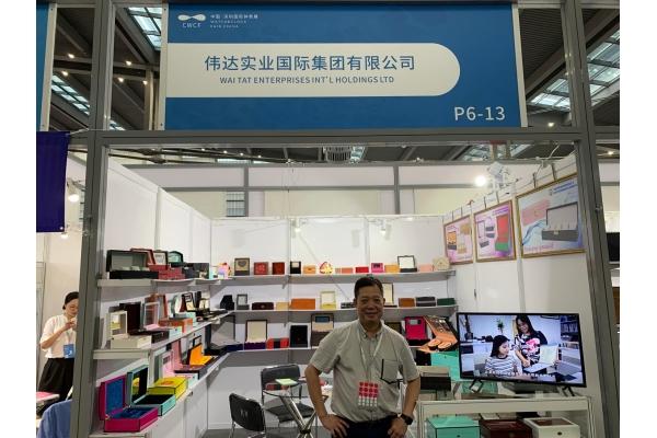 參與第30屆中國(深圳) 國際鐘錶展覽會。