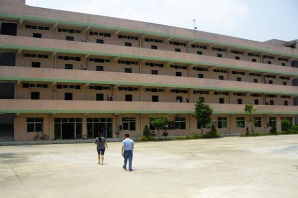 Wai Tat Factory Dormitory
