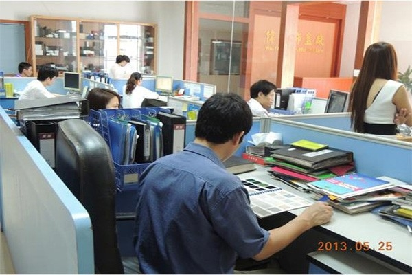 Office of Wai Tat  Dongguan Factory
