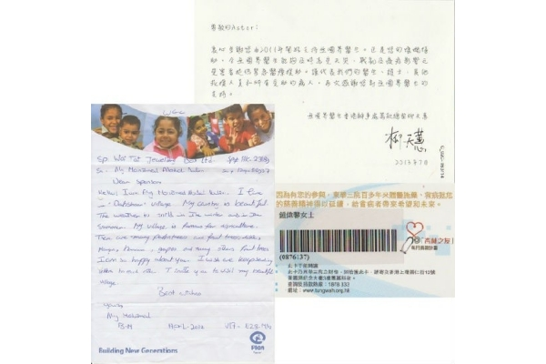 Sponsor charitable and educational projects.