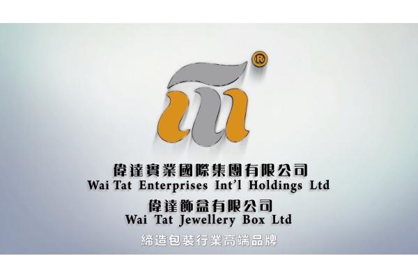 Wai Tat Enterprises Int'l Holdings Ltd