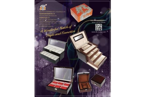 《香港貿發局》公司簡介及産品雜誌廣告