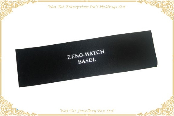 Velvet Pouch For Watch Or Bracelet