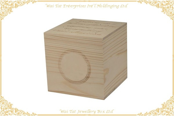 Pine Wood  Gift Box Watch Box