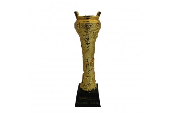 Chinese Model Award -  Gloden Tripod Award